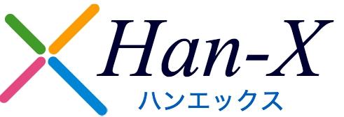 ハンエックス